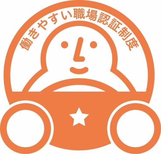 untenshashokuba_logo.jpg